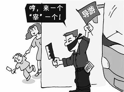 男子冒充导游带团被大理警方行政拘留5天