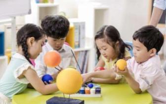 青岛市启动学前教育小学化专项治理工作