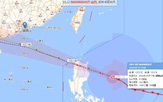 """超17级台风""""山竹""""或成风王!周末将带来狂风暴雨"""