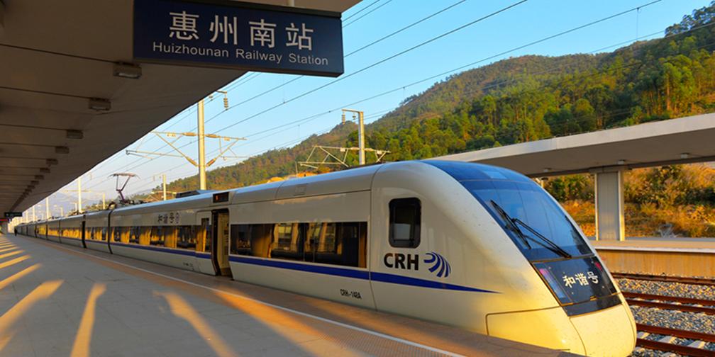 广深港高铁通车 惠州楼市将会迎来新契机?