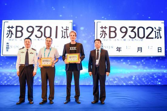 奥迪获江苏自动驾驶测试牌照 将增设研发测试中心