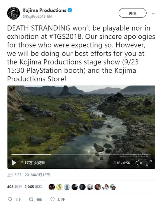 《死亡搁浅》将不会在TGS2018上展示 只有官方周边供你挑选