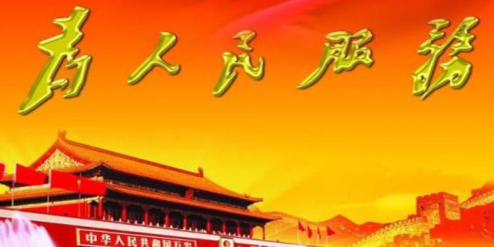 """桂林政务服务""""一事通办""""改革见成效"""