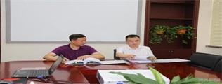 久润置业与北京城建集团战略合作协议签约成功