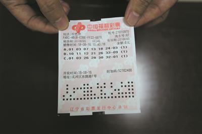 6元换得878万 彩民侯女士讲解自己的购彩之道