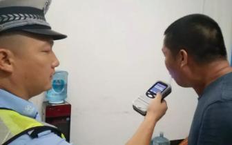 酒驾故技重施 交警梅开二度 罚1000元吊销驾照