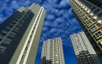 楼市现状:楼盘加速出清 资金仍在涌入楼市
