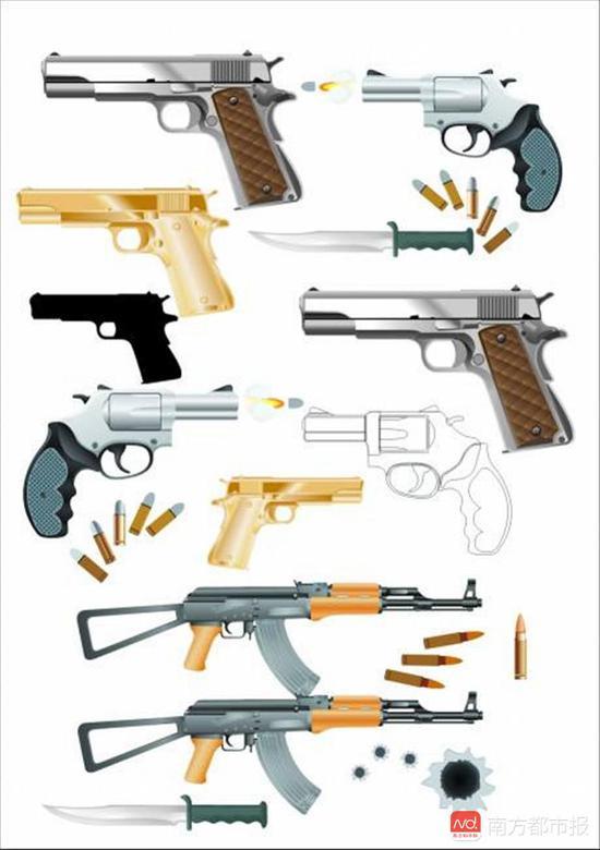 可组装13支枪!男子非法储存枪支散件409件被判十年
