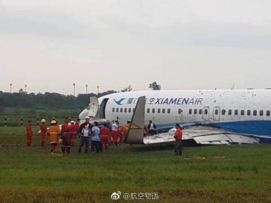 民航局:厦航客机冲出跑道事件原因正在调查