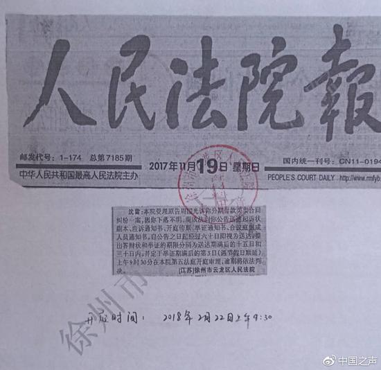 """青岛男子被法院错判成""""老赖"""" 原告理由:看着他像"""