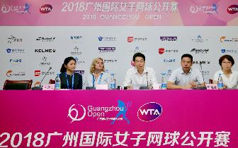 2018广州国际女子网球公开赛本周末开打 众名将蓄势待