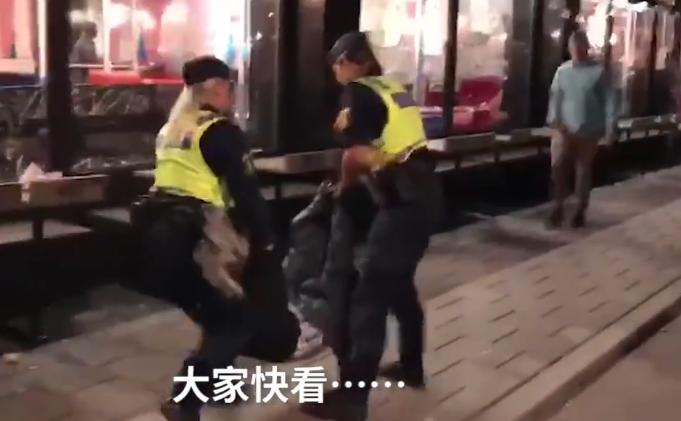 大使馆:瑞方至今未回应中国游客遭粗暴对待一事