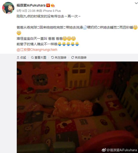 福原爱疑吃女儿醋:前辈子的情人确实不一样哦!
