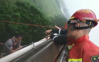 广东阳江:6名渔民避风险被困 消防台风中救援