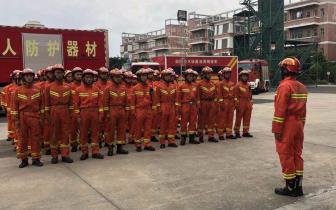 佛山|佛山消防抗洪抢险突击队增援阳江抗击台风