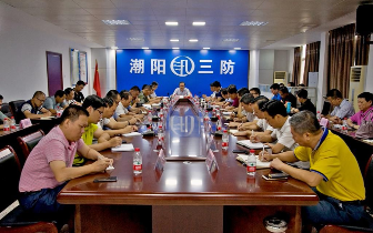潮阳区多地电排站开机提前预排 已转移人员32311人