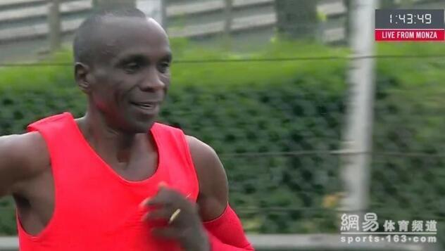 首次跑进2小时2分!柏林马拉松诞生新世界纪录
