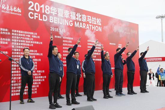 """2018北京马拉松收官 3万名跑者""""向着幸福跑"""""""