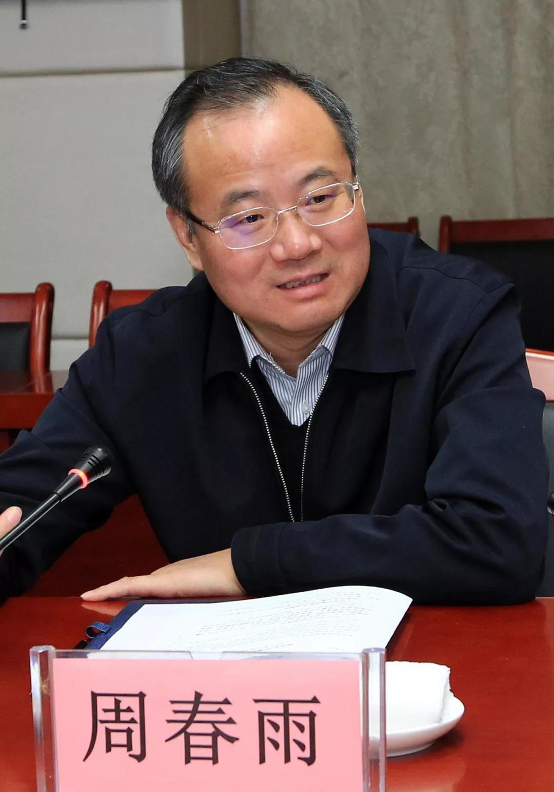 """安徽第七位落马副省长与安徽""""高层炒股圈""""的秘密"""