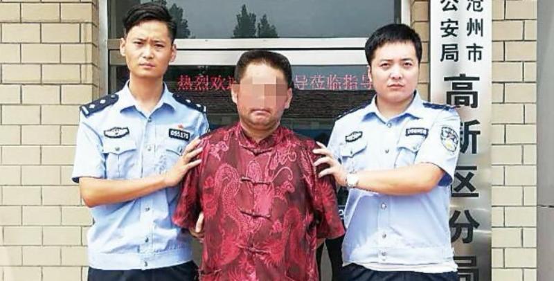 """""""向非法小广告宣战""""66名违法犯罪人员被处理"""