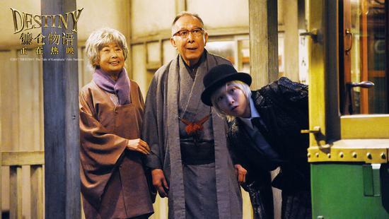 死神与老夫妇在江之电车站