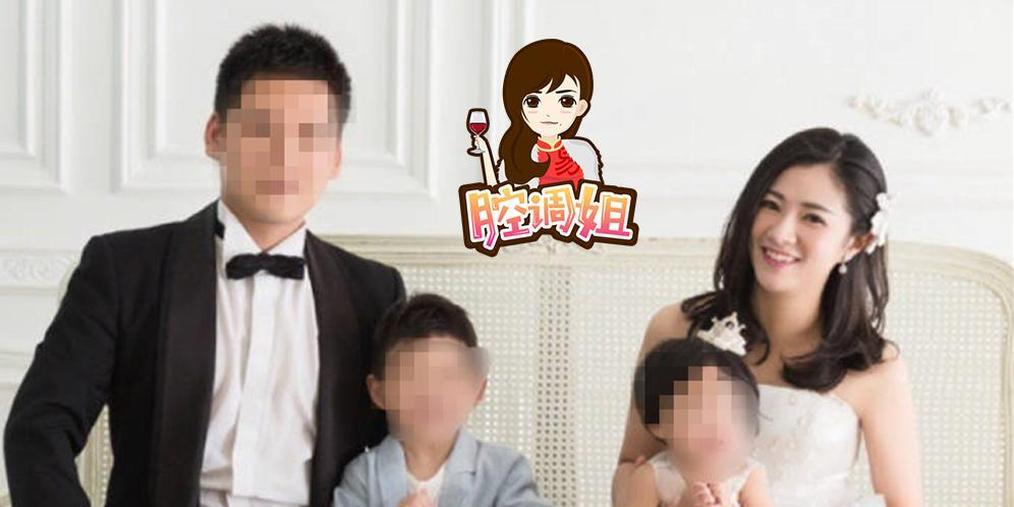 """""""上海第一美女""""疑因丈夫出轨跳楼自杀 遗书曝光"""