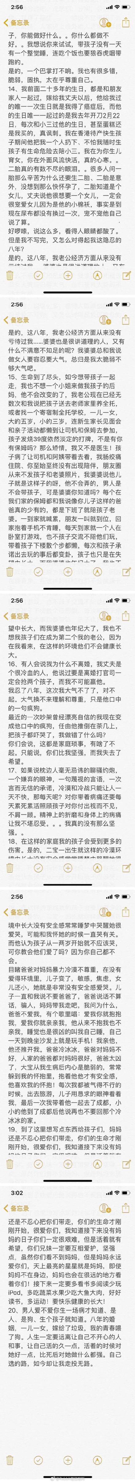 友人证实女星沈丽君自杀身亡:因丈夫出轨小三挑衅