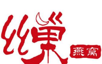 丝巢燕窝董事长张智文:因为热爱,所以坚持