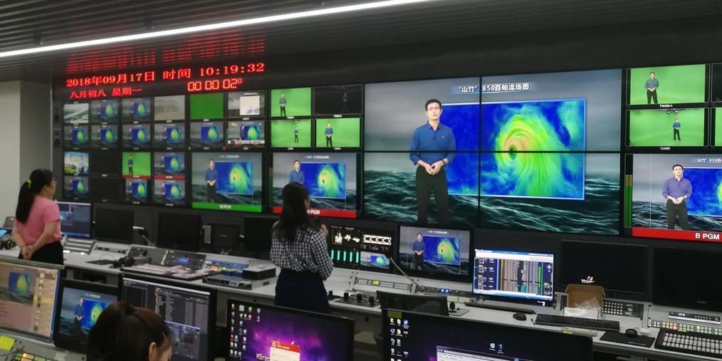"""广西气象局直击风王""""山竹""""过八桂"""