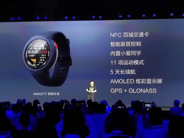 易读华米发AMAZFIT智能手表和穿戴领域首款AI芯片