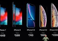 新机开售老款却涨价:iPhone X偷偷涨了200-300