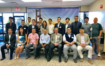 2018中国青年数字经济创业赛硅谷分站赛圆满成功