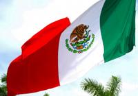 墨西哥颁布加密货币相关法规,央行负责具体实施