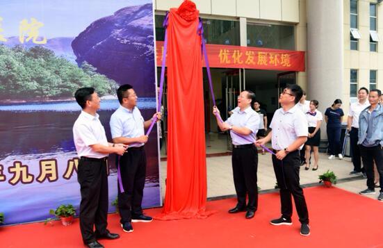 南昌大学第二附属医院与弋阳县人民医院 举行医联体签约