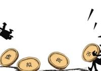 监管风暴下的币圈百态:链圈不谈币,币圈不发声