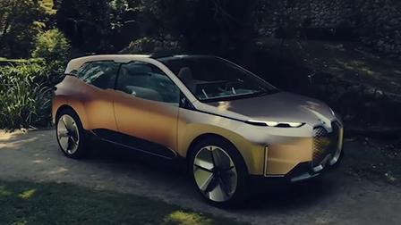 BMW Vision iNEXT亮相