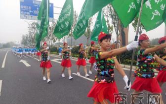 亮相郑港国际徒步大会 商丘徒步爱好者赚足眼球
