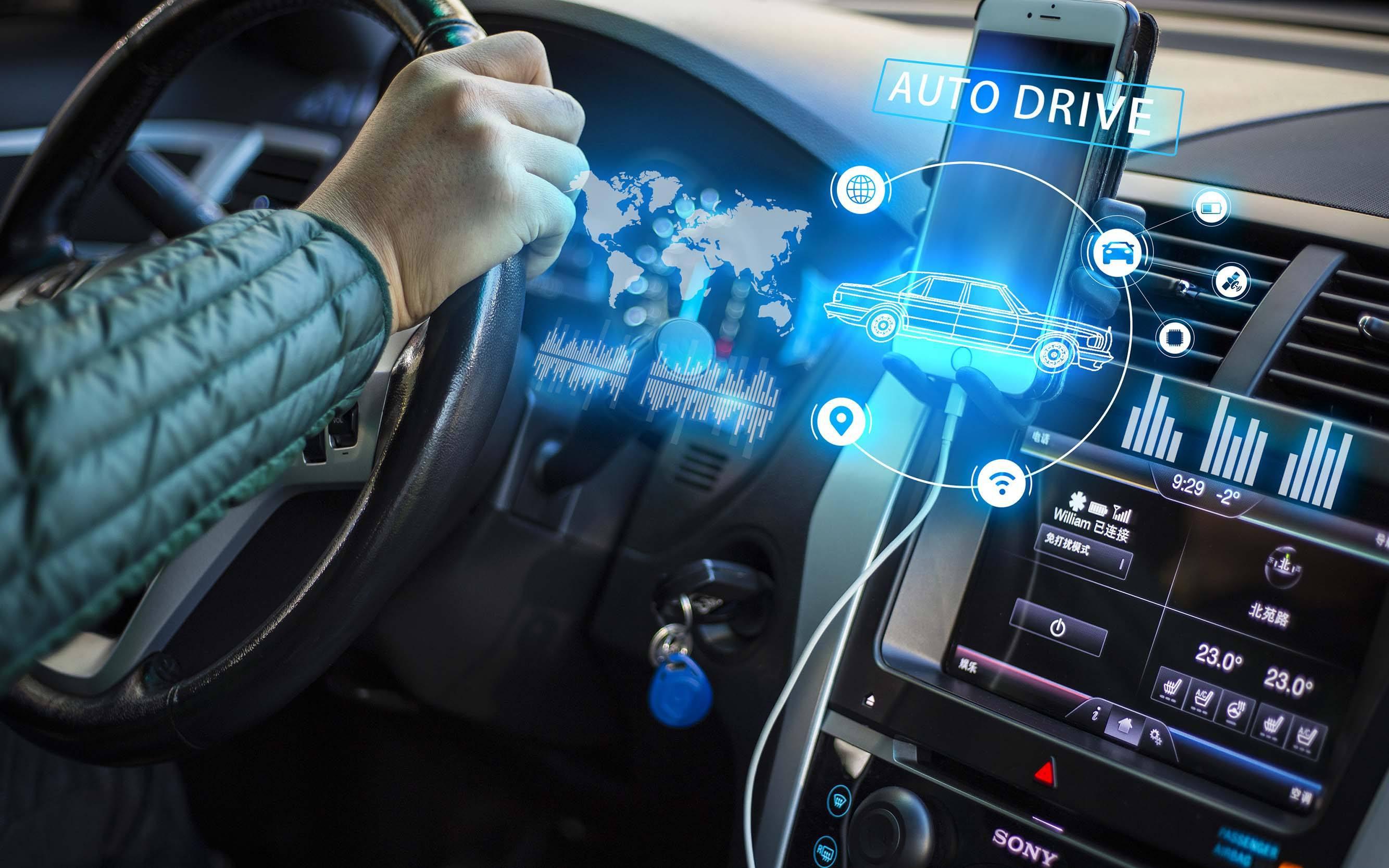 车企与互联网巨头纷纷牵手 产业融合为发展趋势
