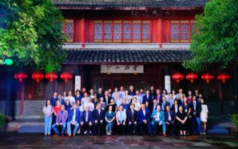 中国—中东欧16国40余位顶级作家齐聚天一阁 2018天一阁论坛·第二届中国—中东欧国家