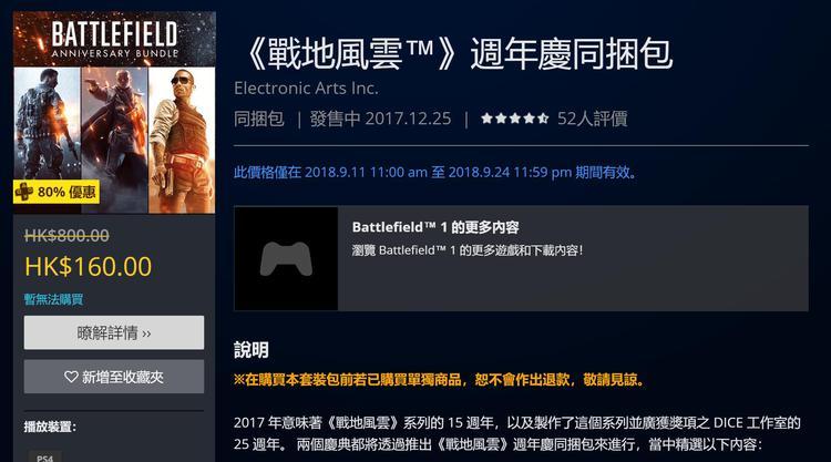 爱玩游戏早报:《新高达破坏者》PC发售日公布 《王国之心3》将放出新预告