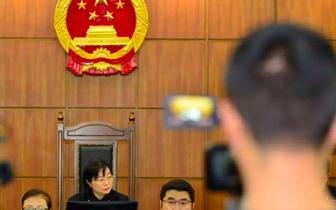 内江一涉恶人员强迫客户贷款获刑二年五个月并罚两万元