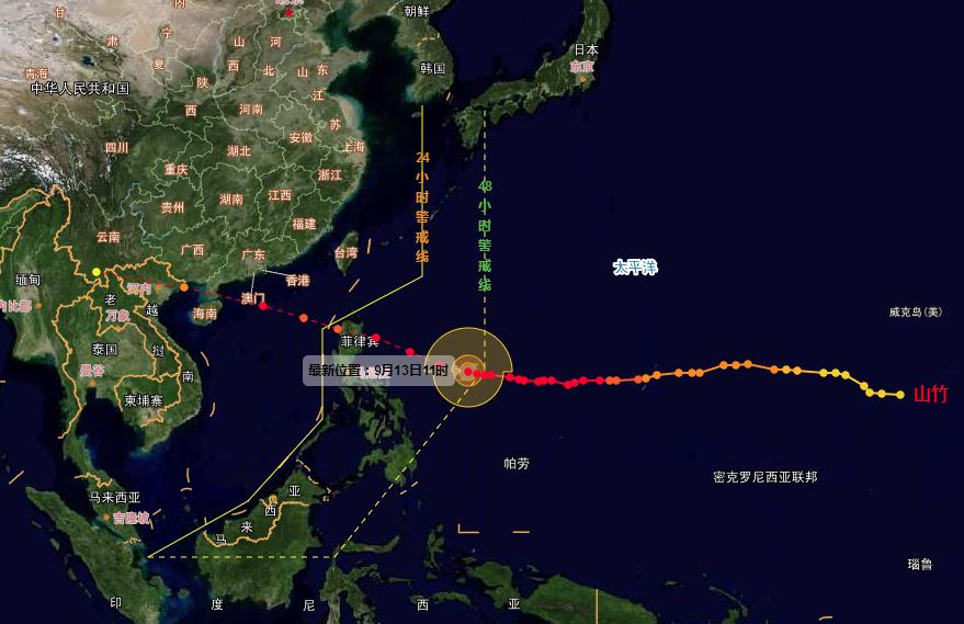 """受台风""""山竹""""影响 昆明至大理多趟动车停"""