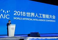 史上最强阵容,BAT大佬携手AI顶级大咖齐聚上海