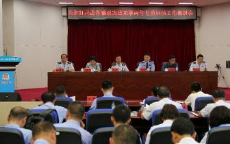 增值税发票|吉林省部署开展打击虚开骗税两年专项行动