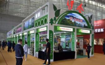 """伊春绿色产品脱颖而出 """"走俏""""绿博会"""