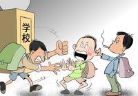 甘肃一中学班长劝架被刺死 涉事学生持12公分长刀