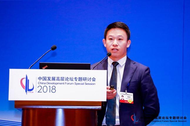 中国发展高层论坛专题研讨会在京召开 杨现领谈智慧城