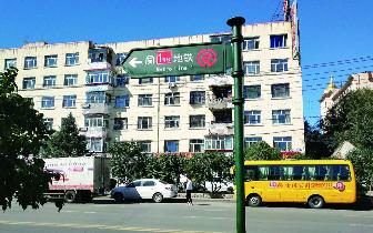 地铁1号线一些站点指示牌亮相哈尔滨街头