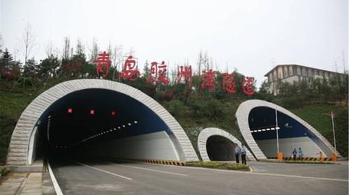 青岛审议第二条海底隧道、地铁二号线延长建设