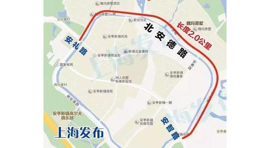 上海第一阶段智能网联汽车开放测试道路